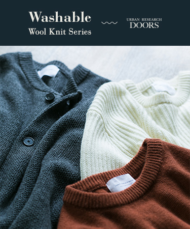 Washable Wool Knit Series