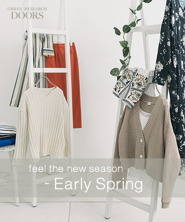 feel the new season - Early Spring