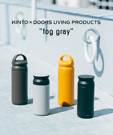 KINTO × DOORS LIVING PRODUCTS