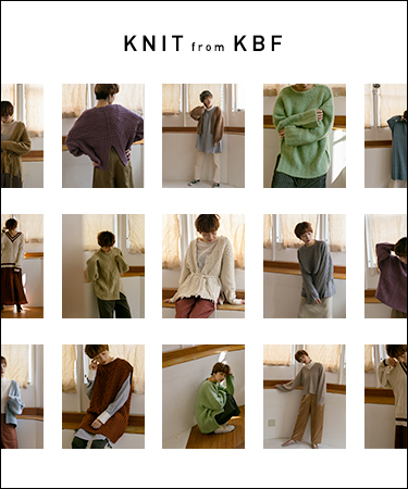 KNIT from KBF