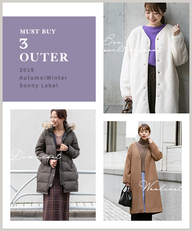 MUST BUY 3 OUTER 2019 Autumn/Winter