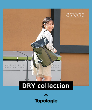 Topologie DRY collection