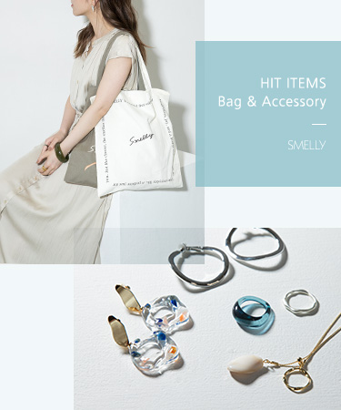 HIT ITEMS bag & Accessory SMELLY