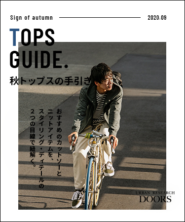 Sign of autumn TOPS GUIDE. 秋トップスの手引き