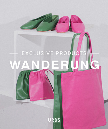 EXCLUSIVE PRODUCTS WANDERUNG