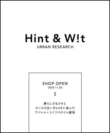 """Hint & Wit""  SHOP OPEN"