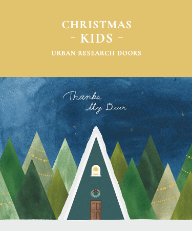 DOORS CHRISTMAS / Thanks My Dear -KIDS-