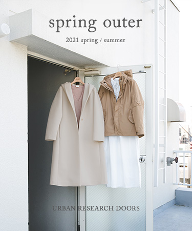 spring outer|DOORS