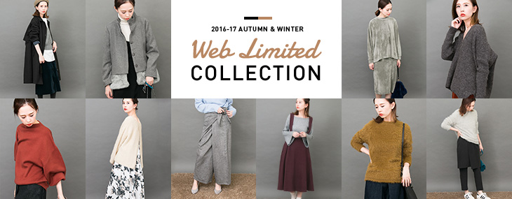 KBF Web limited collection