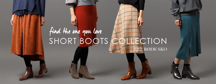 RODE SKO find the one you love SHORT BOOTS COLLECTION
