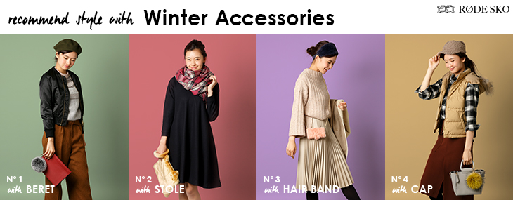 RODE SKO recommend style with Winter Accessories