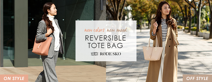 RODE SKO new colors new mood REVERSIBLE TOTE BAG
