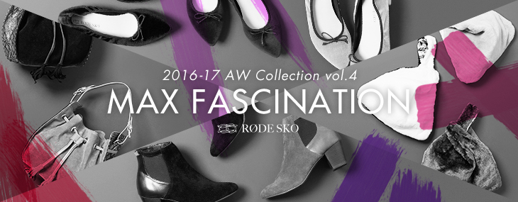 RODE SKO 2016-17 AW Collection vol.4